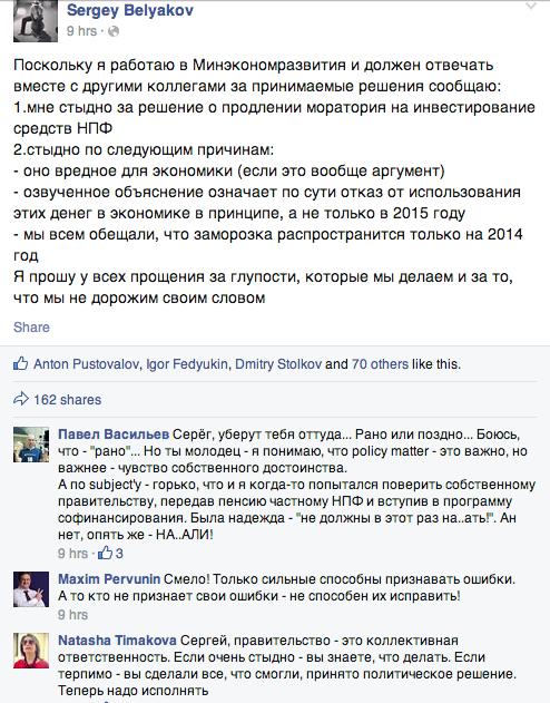 belyakov2
