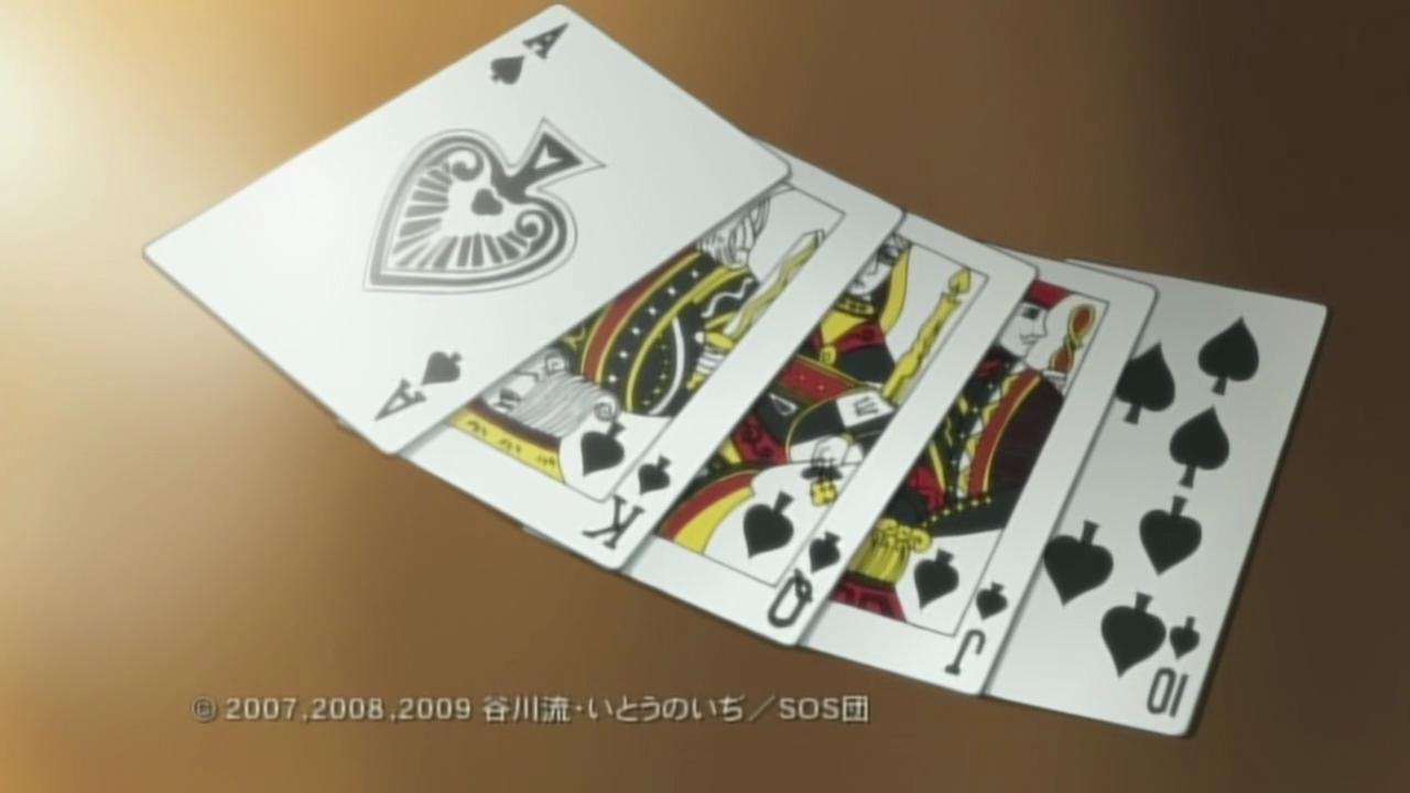 haruhi_0066