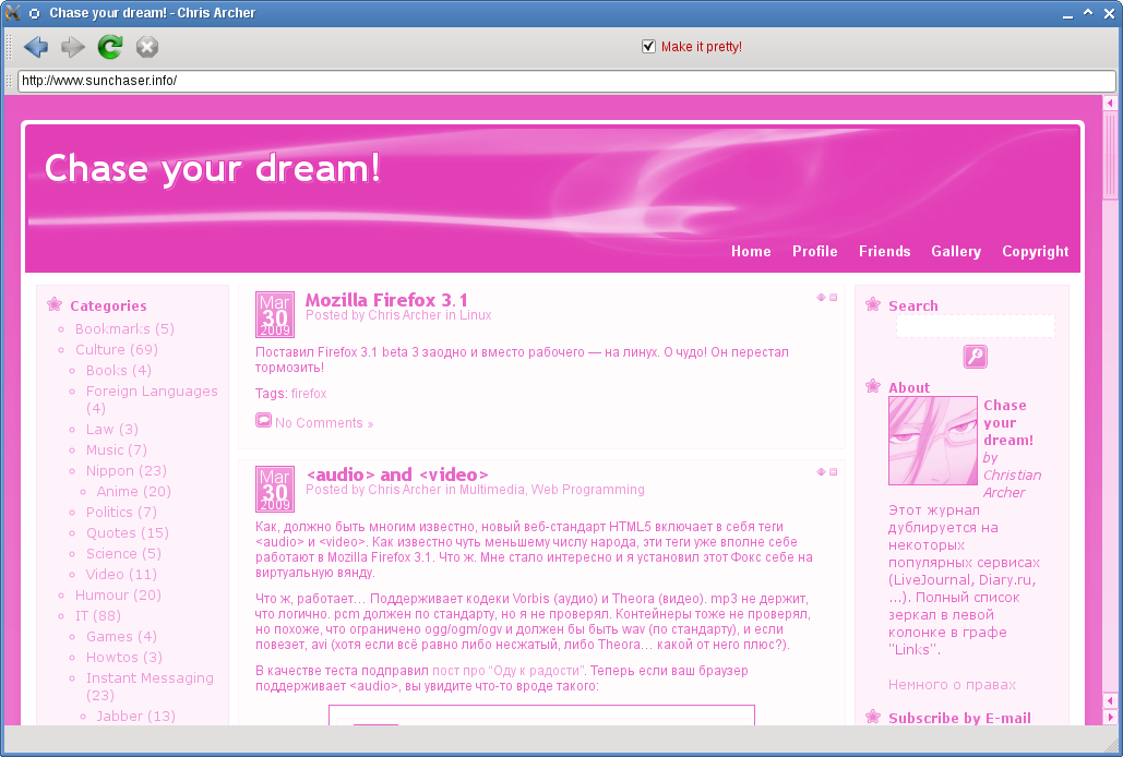 Pretty Browser показывает нам sunchaser.info. Аватарка с Заэлем Апорро пришлась кстати